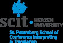 scit-herzen_logo