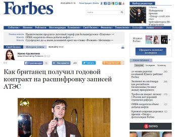 Forbes, 2012