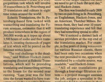 St. Petersburg Times, 2010